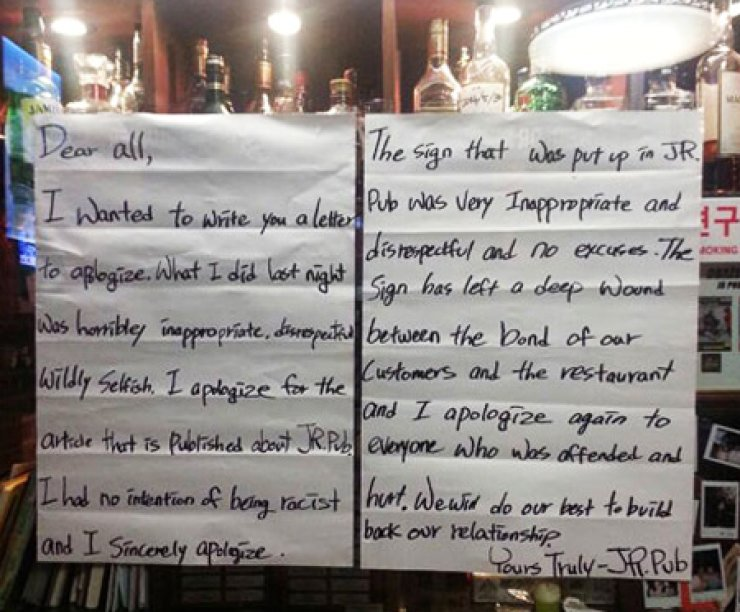 A sign is posted on the entrance of JR Pub in Itaewon, Seoul, to apologize for banning Africans, Tuesday. / Korea Times