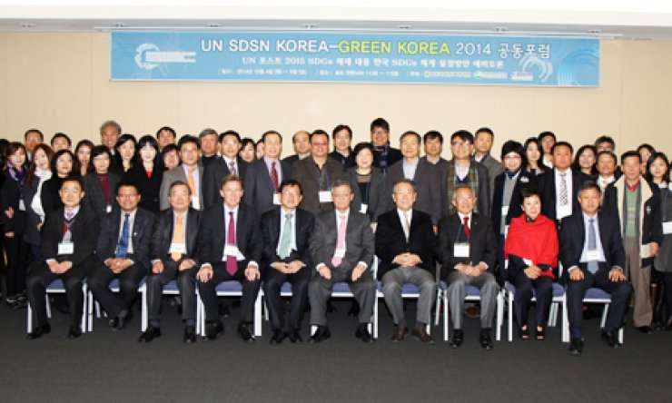 Young Soo-gil, fifth from right in the front row, chief of SDSN Korea and a visiting professor at the graduate institute KDI School, poses with participants of a forum 'Setting Korea's Targets under the UN Post-2015 Sustainable Development Goals (SDGs) UN Sustainable Development Solutions Network (SDSN) Korea-Green Korea 2014 Forum,' at Songdo Convensia, Song-do, Incheon, Thursday./ Courtesy of Korea Environment Institute