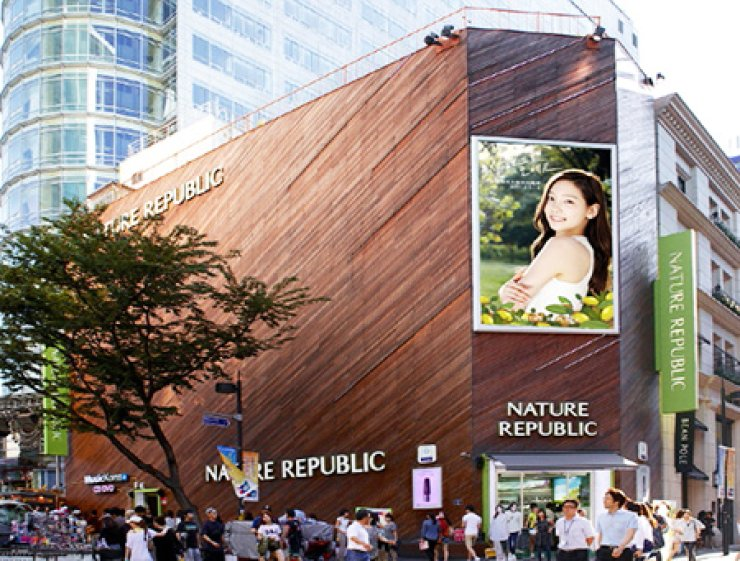 A Nature Republic outlet in Myeong-dong, Seoul. / Courtesy of Nature Republic