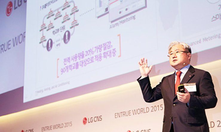 LG CNS CEO Kim Dae-hoon speaks during the Entrue World 2015 technology conference at the COEX exhibition center in Samseong-dong, Seoul, Tuesday./ Courtesy of LG CNS
