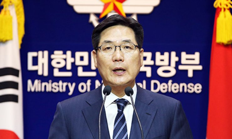 Defense Ministry spokesman Kim Min-seok gives a briefing on North Korea's test-firing of a submarine-launched ballistic missile at the ministry in Seoul, Monday./ Yonhap