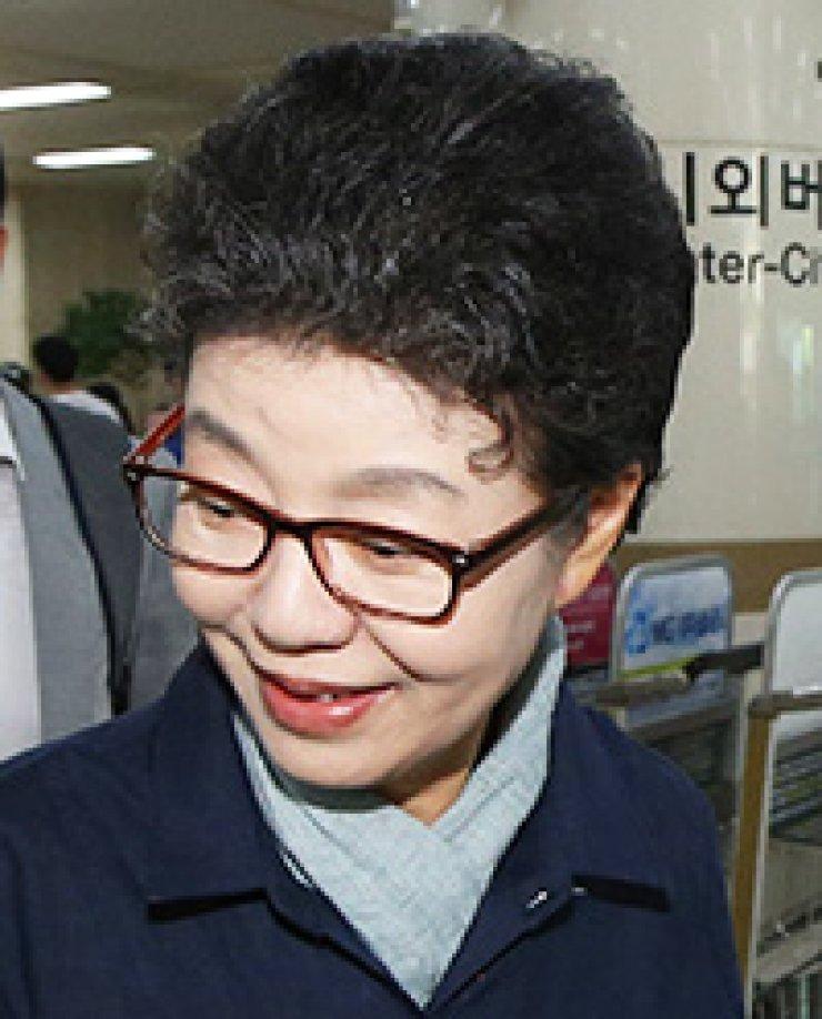 Park Geun-ryeong