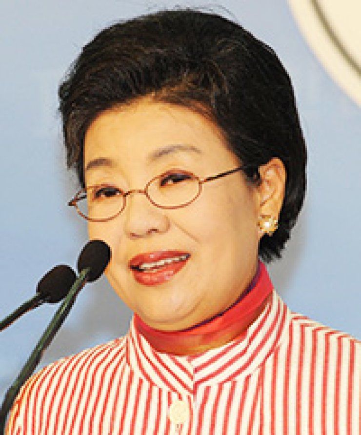 Park Geun-ryoung