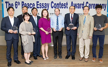 peace essay contest 2015