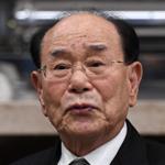 Kim Yo-jongKim Yong-nam