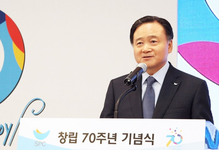SPC Group CEO Hur Young-in speaks during a ceremony marking the 70th anniversary of the bakery company at its training center in Daebang-dong, Seoul, Wednesday.