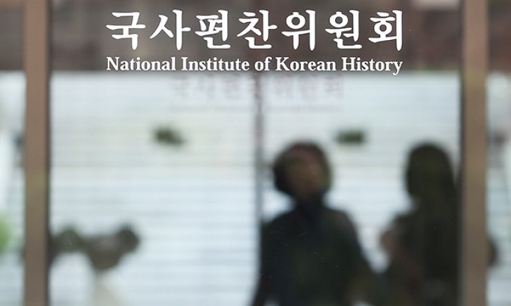 The National Institute of Korean History announced Monday that 47 authors will write government-led history textbooks for middle and high school students, but will not disclose their names until a later date. / Yonhap