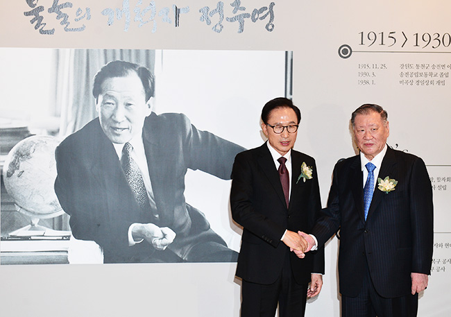 Hyundai marks 100th anniversary of late founder Chung's birth