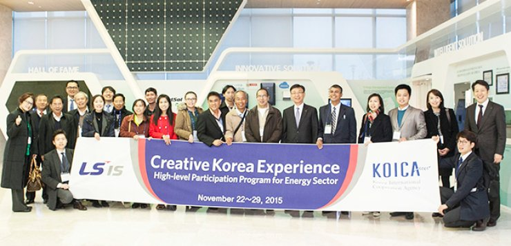 Southeast Asian electricity executives visit LSIS's research and development facility in Anyang, Gyeonggi Province, Tuesday. / Courtesy of LSIS