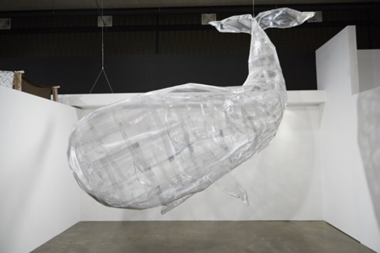 Suh Wu-tak's 'Whale'