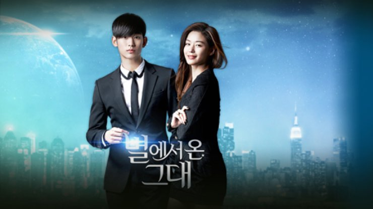 Kim Soo-hyun, left, and Jun Ji-hyun appeared in SBS drama 'My Love from the Star,' which was named as the most popular television program here in the year-end Content Power Index round-up. / Courtesy of SBS