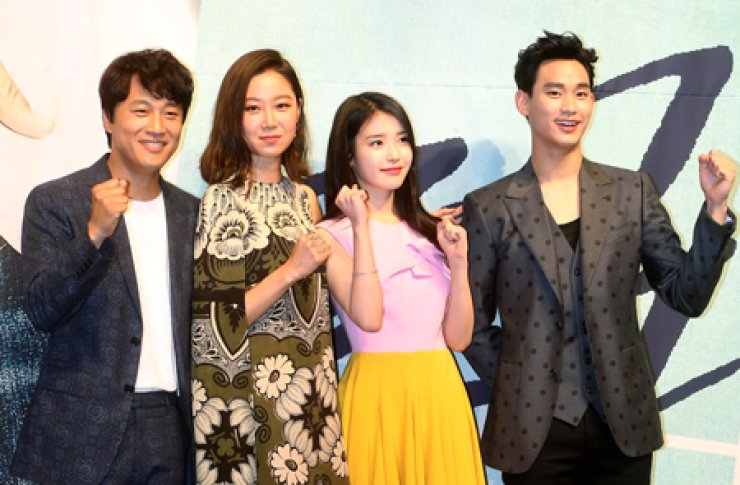 From left, Cha Tae-hyun, Gong Hyo-jin, IU and Kim Soo-hyun pose during a press conference at the Raum in Gangnam, Seoul, Monday. / Yonhap