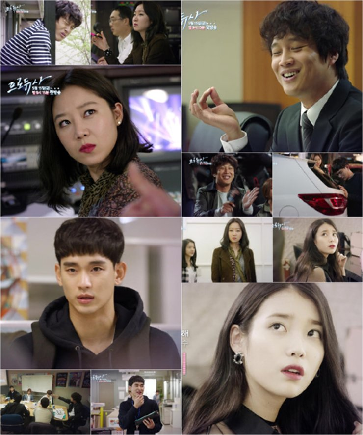 Scenes from 'The Producers' / Courtesy of KBS