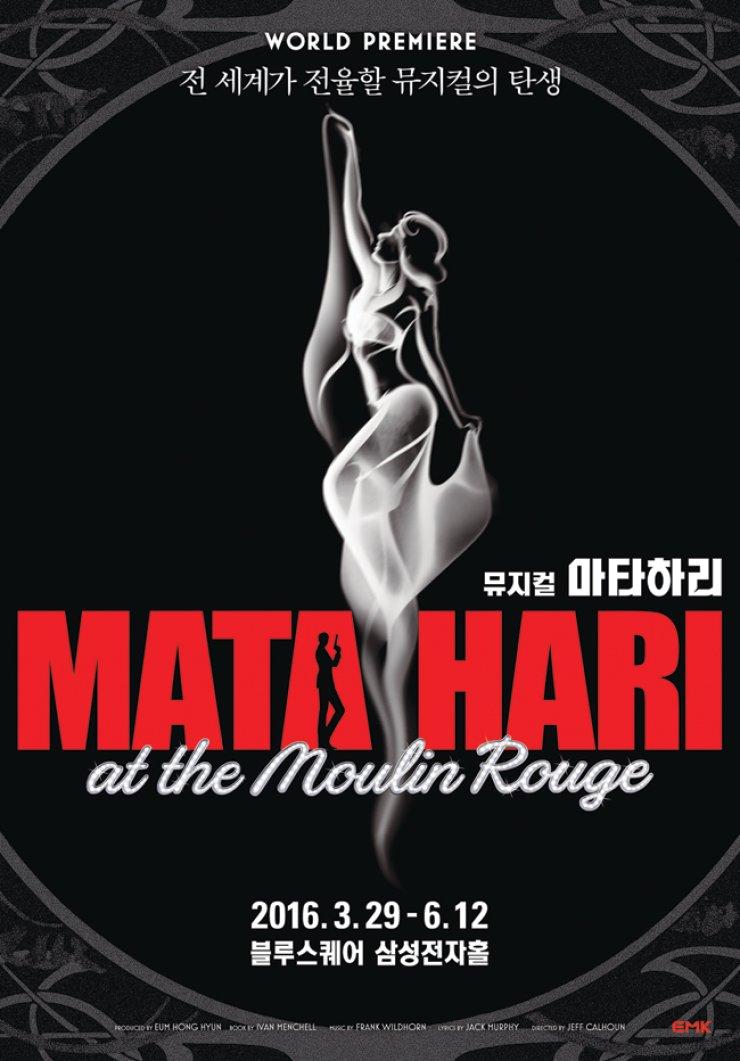 'Mata Hari'