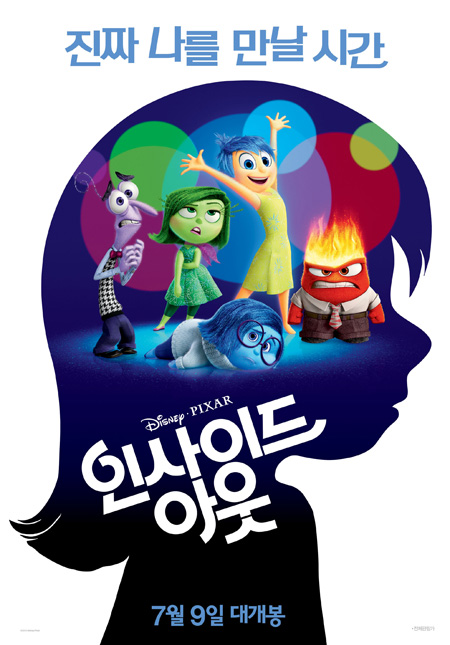 Clockwise from left are Sadness (blue), Fear (purple), Disgust (green), Joy (gold), and Anger (red) stationed at the control center inside Riley's brain. In the background on the shelves are Riley's memories stocked in colored balls representing the emotion she felt dominantly at the time. / Courtesy of Walt Disney Company Korea