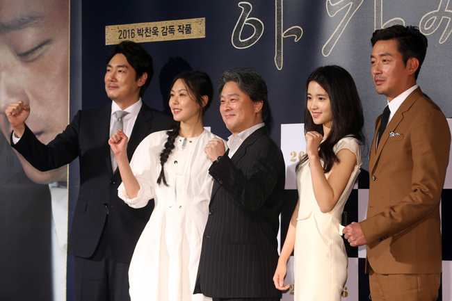 A scene from the upcoming film 'The Handmaiden' / Courtesy of CJ Entertainment