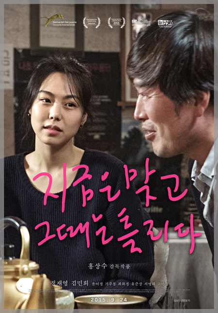 'Collective Invention,' Kwon Oh-kwang's feature debut starring Lee Kwang-soo and Park Bo-young, is a social satire about a man who transforms into a fish. / Courtesy of CJ Entertainment