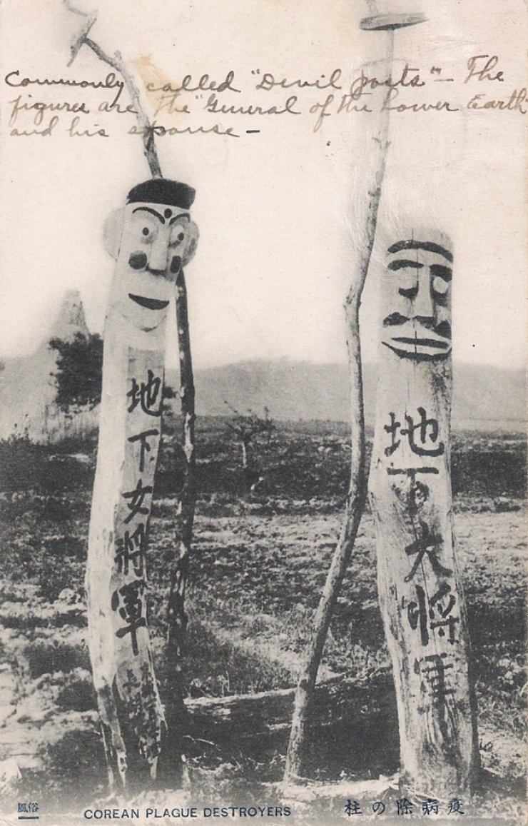 Devil posts from circa 1910 / Courtesy of Robert Neff collection