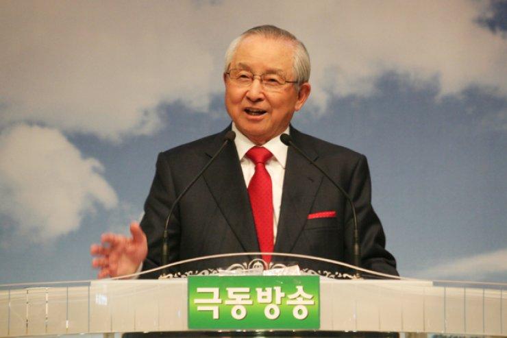 Rev. Billy Jang-hwan Kim
