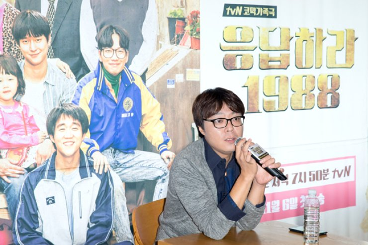 Director Shin Won-ho of tvN's cable drama series 'Reply 1988' talks during a press conference on Nov. 5 in Yeouido, Seoul. / Courtesy of CJ E&M