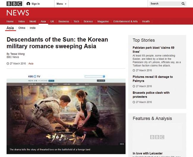 A scene from the KBS drama 'Descendants of the Sun'