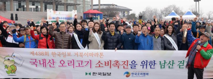 Organizers and participants in the 438th Turtle Marathon pose on MountNam in Seoul on Sunday before the start of the walkathon. More than3,000 people - including Hankook Ilbo President Ko Nak-hyeon, fourth from left in front row, and winners of last year's Miss Korea beauty pageant - participated in the monthly event organized by The Hankook Ilbo, a sister paper of The Korea Times. / Korea Times photo by Bae Woo-han