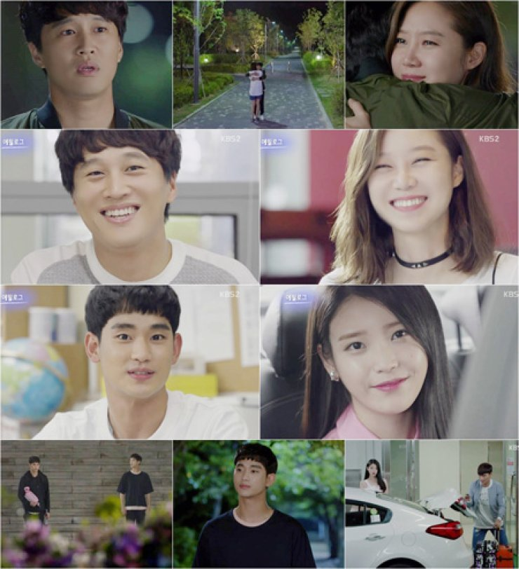 'The Producers' starring Kim Soo-hyun and IU recorded 17.7 percent viewership in its last episode on Saturday. / Courtesy of KBS