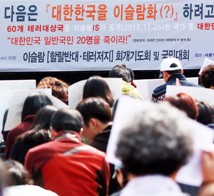 Protesters, most of whom are conservative Christians, rally in front of Seoul Station in central Seoul, Saturday, against the government's Muslim-friendly policies to attract more tourists from the Middle East. / Yonhap