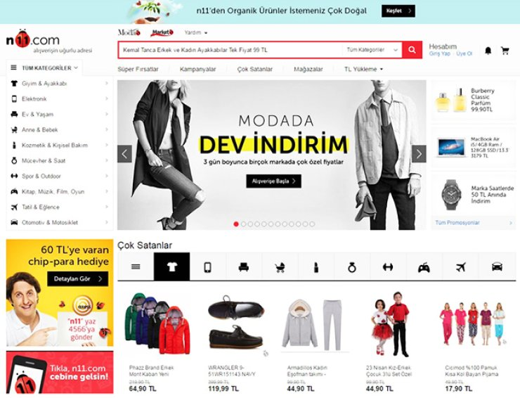 SK Planet's e-commerce site n11.com in Turkey. / Courtesy of SK Planet