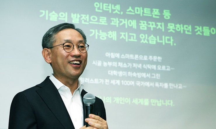 Naver CEO Kim Sang-hun speaks during a press conference in Yeoksam-dong, southern Seoul, Monday./ Courtesy of Naver