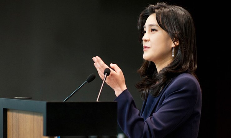 Hotel Shilla CEO Lee Boo-jin explains about the hotel's updated business strategies in a shareholder meeting held in a Samsung Electronics building in downtown Seoul, in this file photo. / Korea Times file
