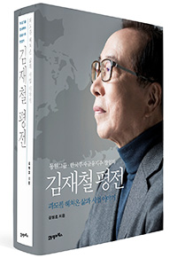 the rise of chung ju young the founder of hyundai Chung ju yung,, south korean businessman (born nov 25, 1915, tongchon, korea—died march 21, 2001, seoul, skor), was the founder of the hyundai group, one of the world's largest business conglomerates he was credited with having played a leading role in the revival of the south korean.