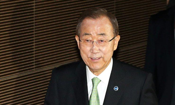 U.N. Secretary General Ban Ki-moon