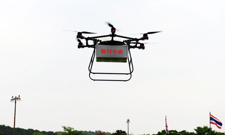 The Army's delivery drone
