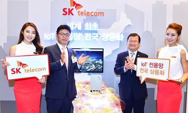 SKT set for growth spurt in IoT