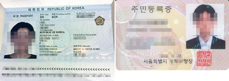 A clearly visible copy of a passenger's passport is among hundreds of documents obtained by The Korea Times from Asiana Airlines' website. An estimated 47,000 scanned personal documents, including resident registration numbers, passport information, home addresses, bank accounts, phone numbers and family relations records, are believed to have been left unsecure on the website. / Korea Times photo by Park Si-soo