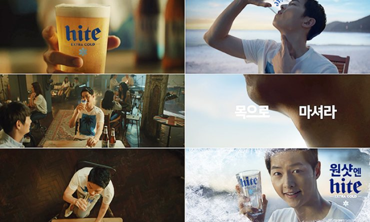 A series of photos taken from a TV commercial show actor Song Joong-ki promoting HiteJinro's Hite beer. The brewery hired the 30-year-old star to convince consumers about the pale lager's soft and fresh taste. / Courtesy of HiteJinro