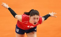 Rio 2016: Boyfriend a tall order for 192cm South Korean volleyball star