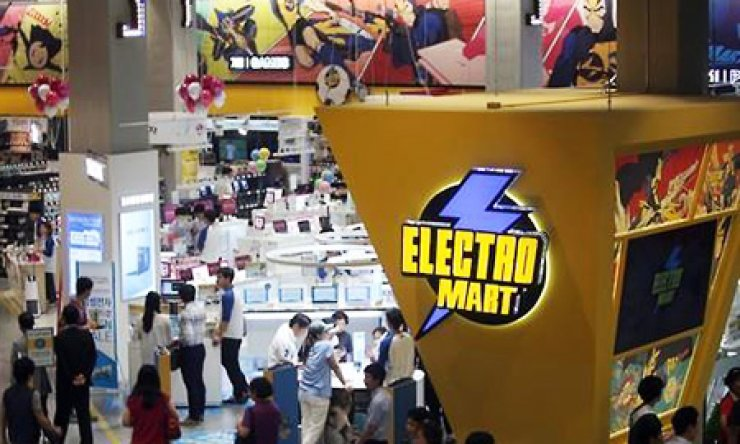 The Electro Mart inside Shinsegae E-mart / Yonhap
