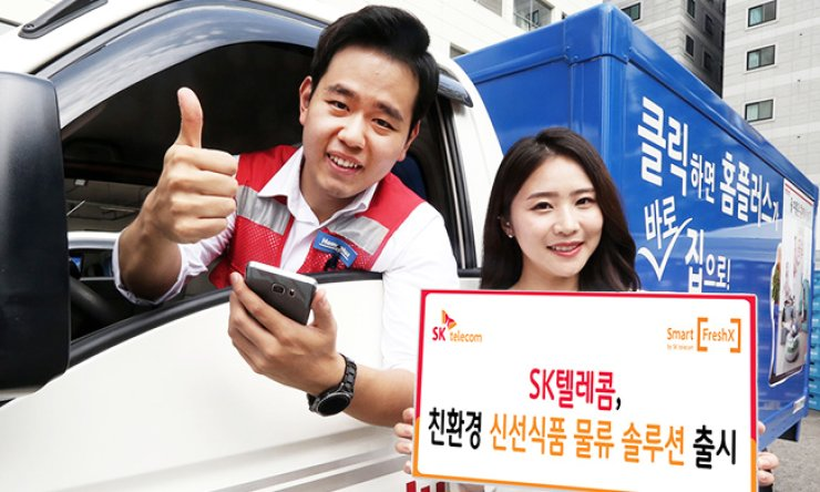 Models promote SK Telecom's new cloud-based fresh food product logistics system Smart FreshX in this file photo. / Courtesy of SK Telecom