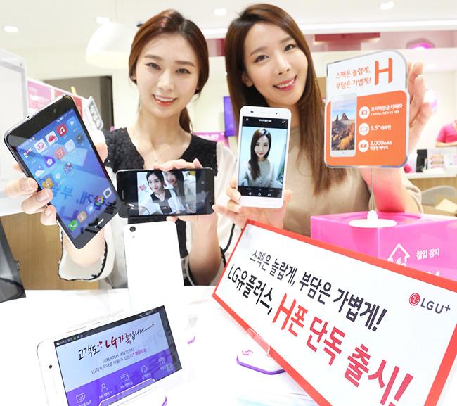 Huawei releases new budget handset thru LG Uplus
