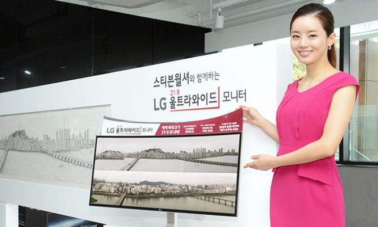 LG launches world's largest 21:9 ratio monitor