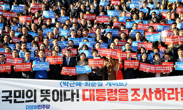 The main opposition Democratic Party of Korea holds a rally in front of the National Assembly, Tuesday, to call for an investigation into President Park Geun-hye over the influence-peddling scandal involving her confidant Choi Soon-sil. / Yonhap