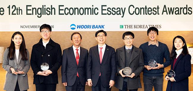 dokdo essay contest Fandom essay topics korea times dokdo essay contest how to write a small business plan sample research paper example.