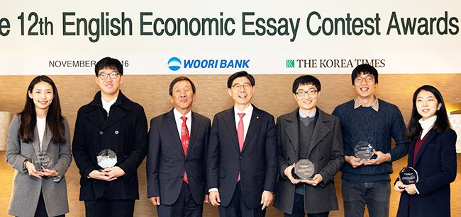 Essay Awardees Suggest Advice For Banks  Third From Left And Woori Bank President And Ceo Lee Kwanggoo Fourth  From Left Pose With Winners Of The Th English Economic Essay Contest At  An
