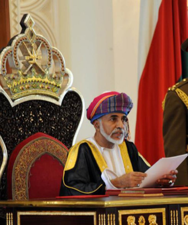 His Majesty Sultan Qaboos bin Said, Sultan of Oman