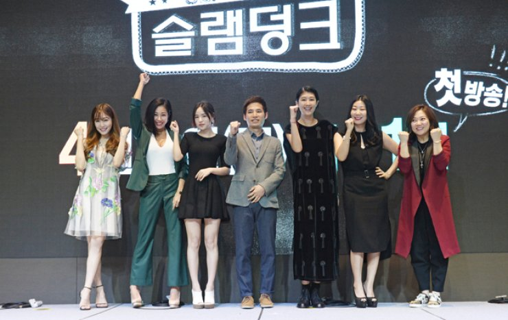 Six participants members for the new KBS reality show 'Sisters' Slam-Dunk' pose during a press conference at the Glad Hotel in Yeouido, western Seoul, last Wednesday. From left are singers Tiffany and Jessi, actress Min Hyo-rin, producer Park In-suk, comedian Hong Jin-kyung, actress Ra Mi-ran and comedian Kim Sook. / Courtesy of KBS
