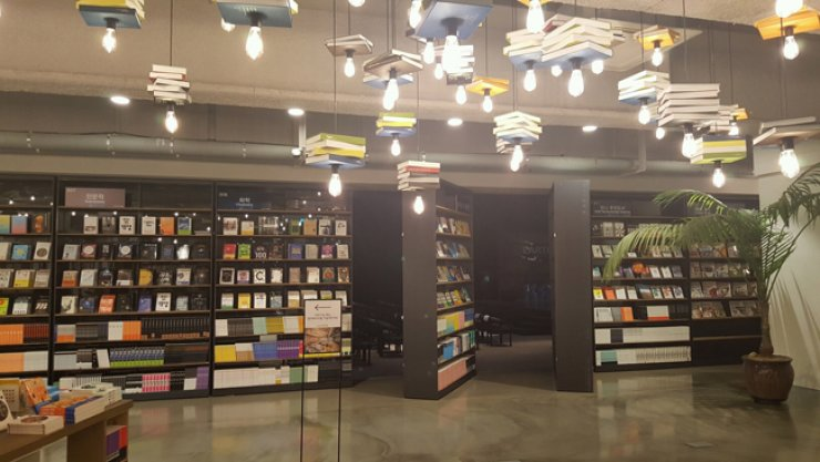 Bookpark is in Blue Square in Hannam-dong, Seoul. /  Courtesy of Bookpark