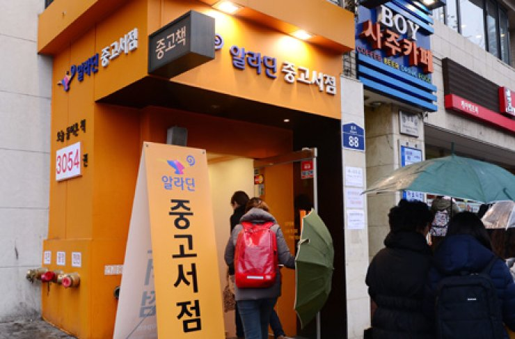 Shoppers enter Aladin's used books shop in Jongno, central Seoul. / Korea Times photo by Choi Heung-soo