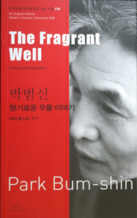 Charles Montgomery, a professor at the Dongguk University in Seoul, has been actively involved in the efforts to improve the quality of the English translations of Korean literature. / Korea Times file